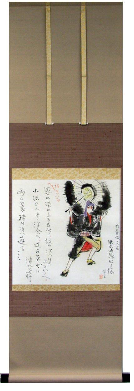 加藤栄三 1