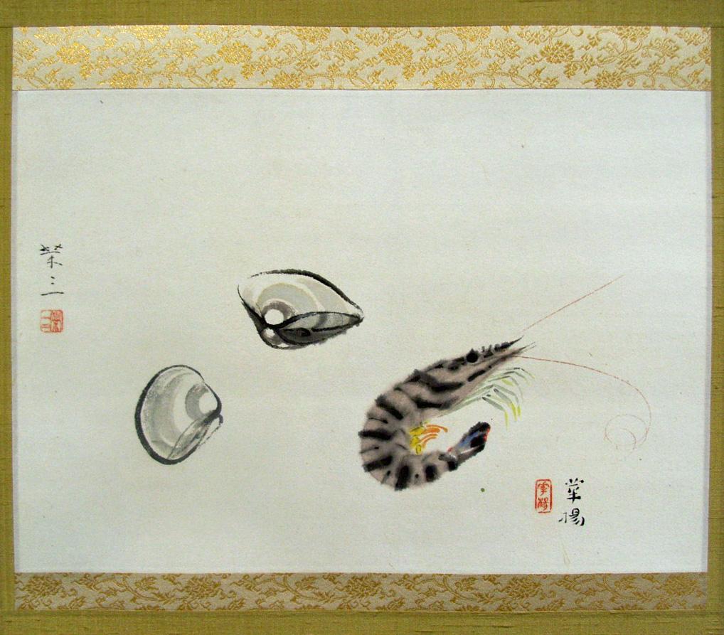 加藤栄三 山口華楊 2