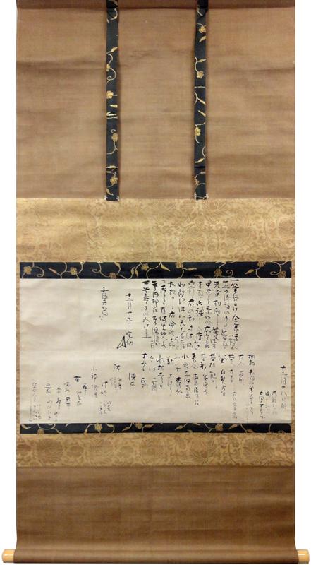 Matsudaira Fumai 1