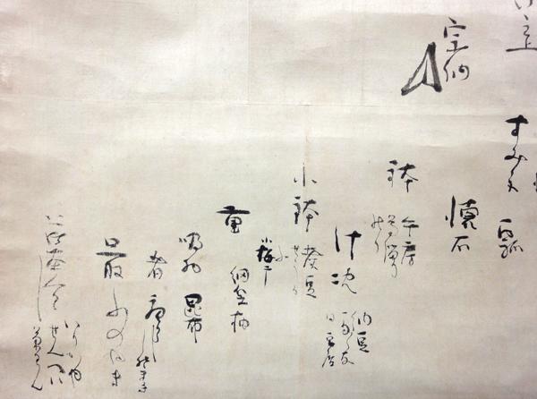 Matsudaira Fumai 5