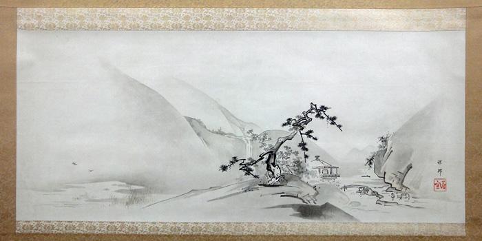 橋本雅邦 2