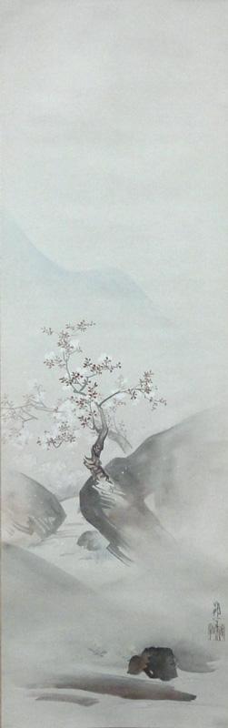 Hashimoto Gahou 2