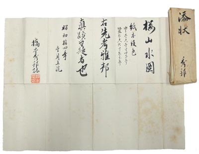 Hashimoto Gahou 7