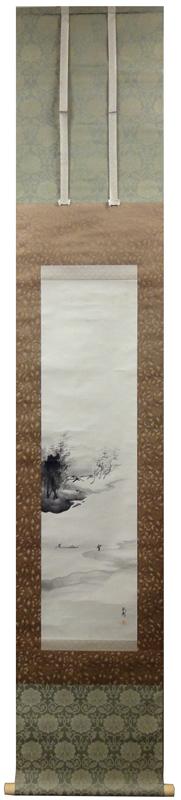 Hashimoto Gahou 1