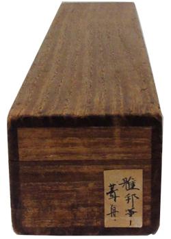 Hashimoto Gahou 5