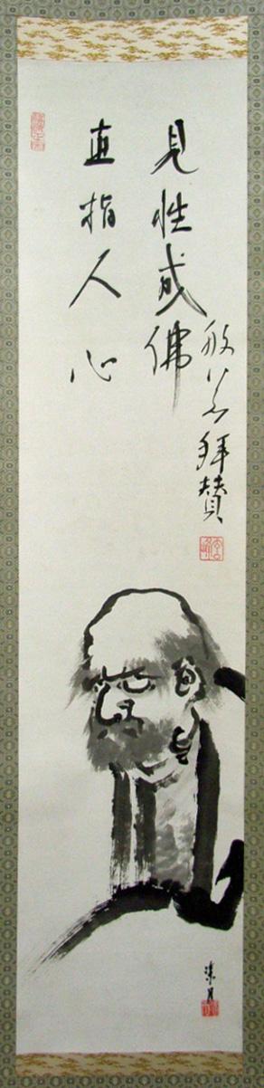 山本玄峰 2