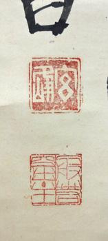 Yamamoto Genpou3