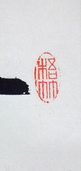 中林梧竹3
