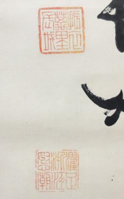 中林梧竹 6