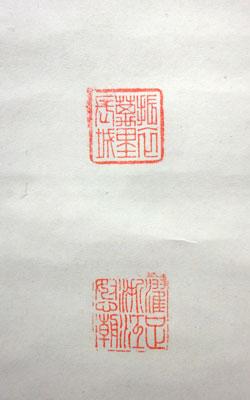 中林梧竹 5
