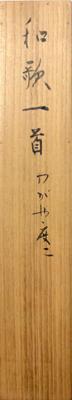 日比野五鳳 4
