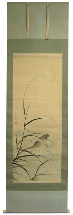 Mochizuki Gyokkei 1