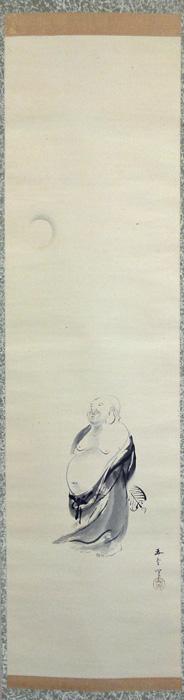 川合玉堂2