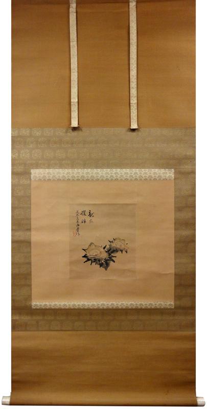 Kawai Gyokudou 1