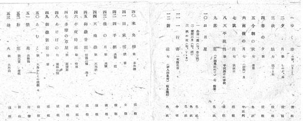 川合玉堂 8