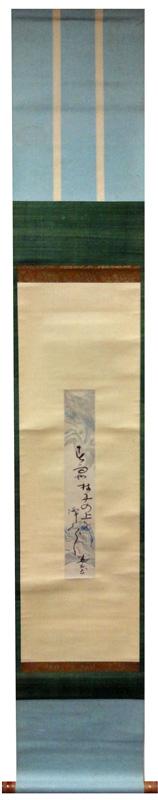 加藤暁台1