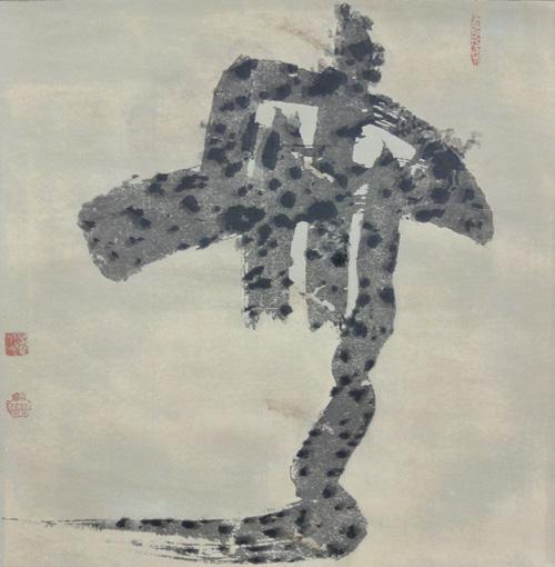 白隠禅師2