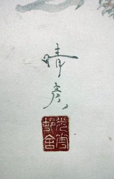 石川晴彦5
