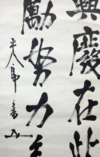 東郷平八郎3