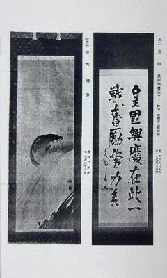 東郷平八郎8