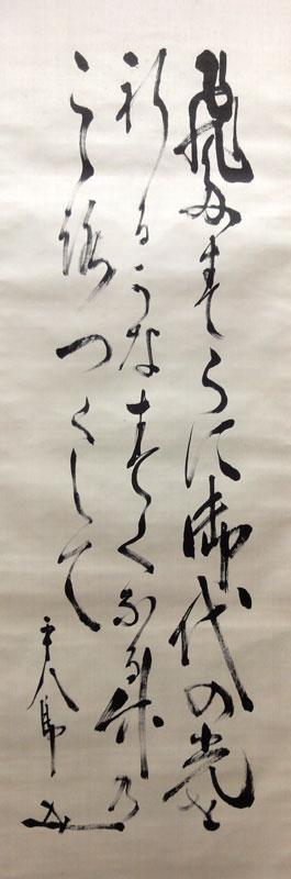 東郷平八郎 1