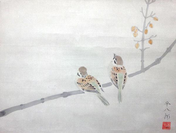 福田平八郎 2