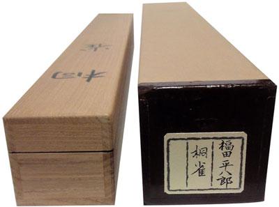 福田平八郎 7