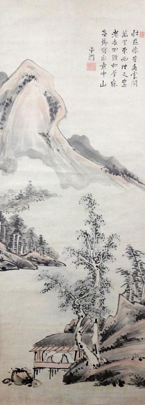 細井平洲 2