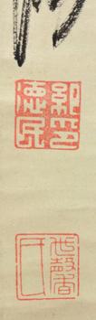 細井平洲5