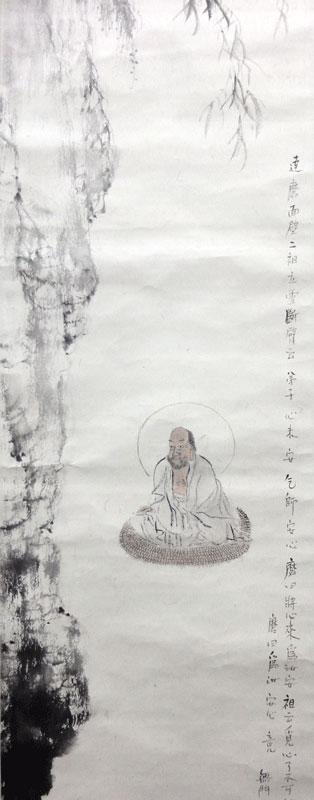 小杉放庵(未醒) 3