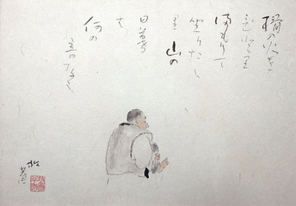 小杉放庵(未醒) 2