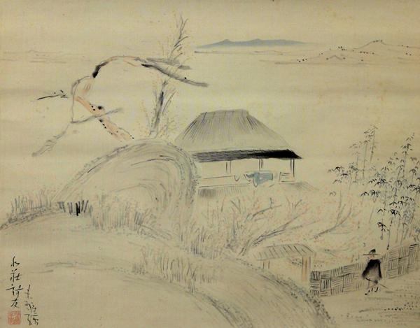 Kosugi Houan(Misei) 2