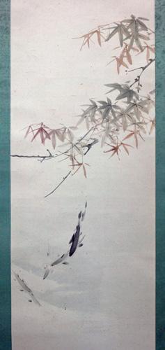 菊池芳文 3