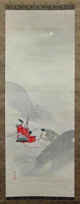 松本楓湖 7