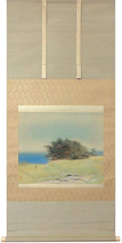 Matsumoto Ichiyou