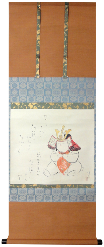 Yoshii Isamu / Yamaguchi Souhei 1