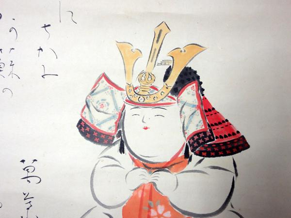 吉井勇 山口草平 5