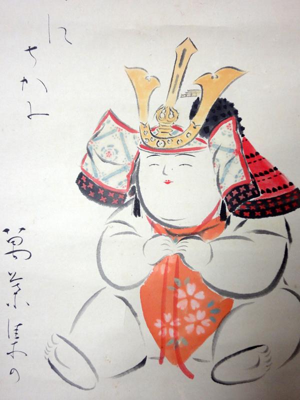 Yoshii Isamu / Yamaguchi Souhei 5