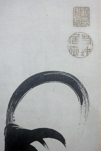 伊藤若冲 3