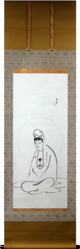 岡田茂吉の画像 p1_8