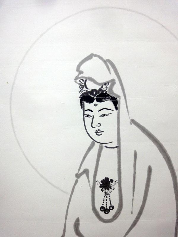 岡田茂吉の画像 p1_12