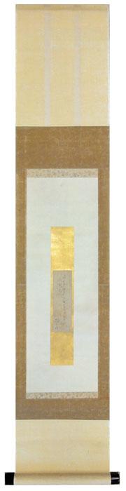 内藤丈草1