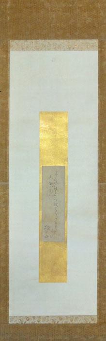 内藤丈草2