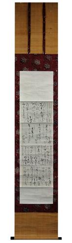 Kagami Shiko 1