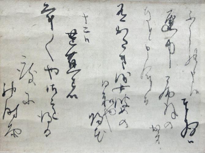 Kagami Shiko 4