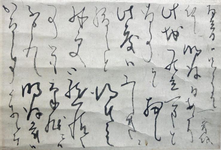 Kagami Shiko 5