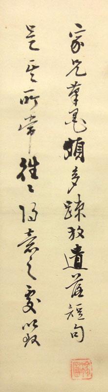 江稼圃 3