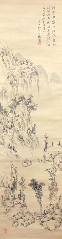 野呂介石 2