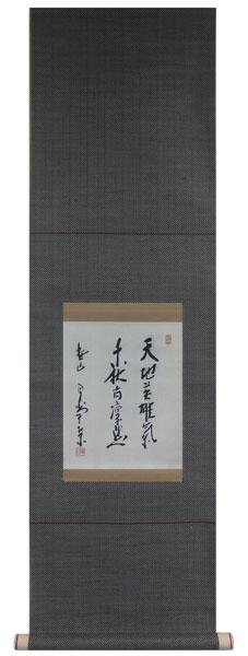 田中角栄1
