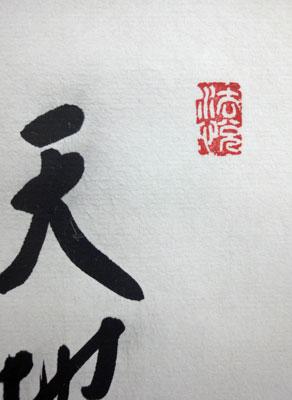 田中角栄4